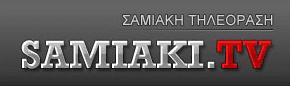SAMIAKI TV - MY SAMOS